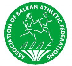 Παγκύπριος, Ανοικτός Διεθνής και Βαλκανικός Μαραθώνιος Δρόμος