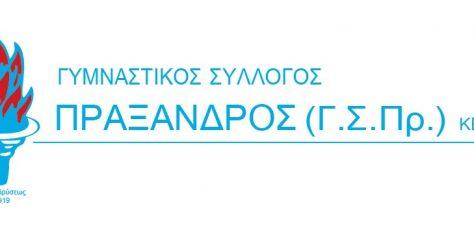 Αποτελέσματα Α ημέρας Παγκυπρίου Εαρινού Πρωταθλήματος