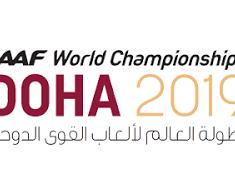 Όρια πρόκρισης για Παγκόσμιο Πρωτάθλημα Στίβου Ανδρών/Γυναικών 2019