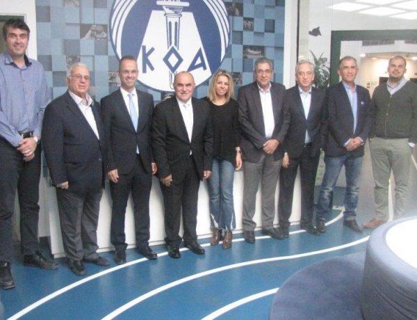 Συνάντηση ΚΟΕΑΣ με Διοικητικό Συμβούλιο του ΚΟΑ