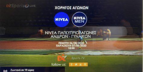 Β ημέρα NIVEA MEN Παγκύπρια Πρωταθλήματα Ανδρών και NIVEA Παγκύπρια Πρωταθλήματα Γυναικών