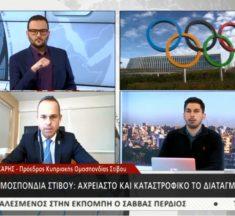 Περικλής Μάρκαρης: «Ν' ανοίξουν τα στάδια για όλους τους αθλητές των εθνικών ομάδων»