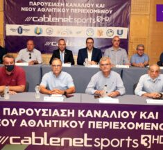 Επισημοποιήθηκε η συνεργασία ΚΟΕΑΣ – Cablenet